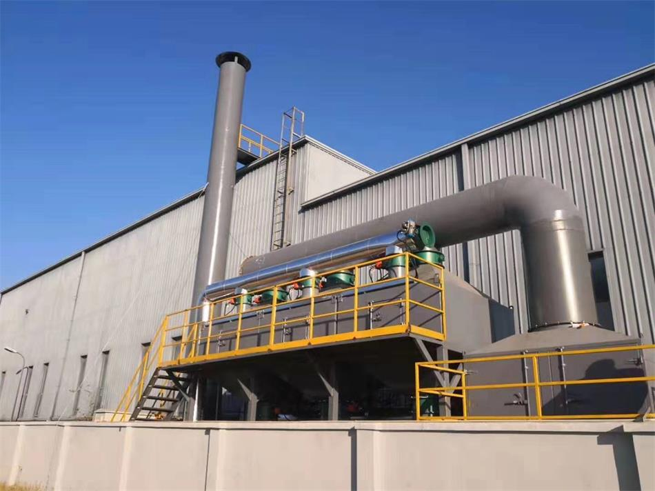工业废气处理,废气处理工程,VOC有机废气处理