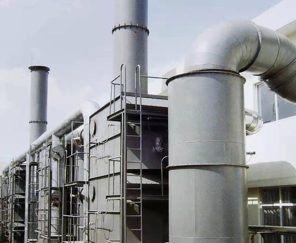 废气处理工程,VOC有机废气处理